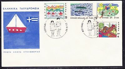 Greece 1967 Children's Paintings First Day Cover Unaddressed