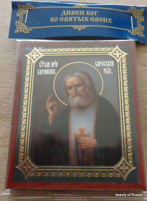 St Seraphim of Sarov RUSSIAN WOODEN  ICON small #5 New!