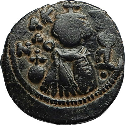 Islamic Arab Byzantine UMAYYAD Caliphate 670AD Authentic Ancient Coin  i67210