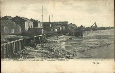 Tongku China Published in Tientsin c1910 Postcard