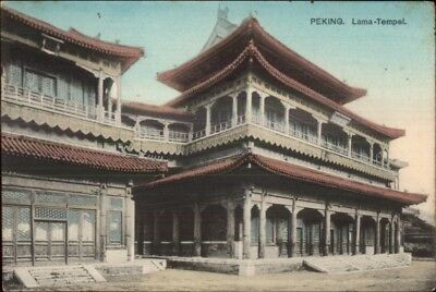Peking Beijing China Lama Temple NICE COLOR EXC COND c1910 Postcard chn