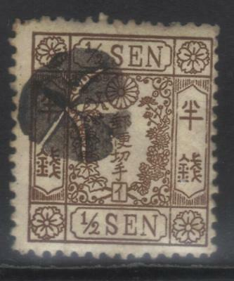 Japan 1874 Defins As Sg34 Used P12 1/2 Mint Cat £25