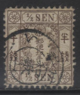 Japan 1872 Defins As Sg34 Used P11 1/2 Min Cat £25