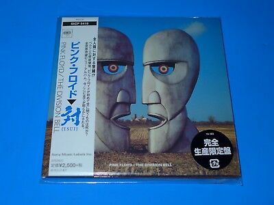 2017 Japan Pink Floyd The Division Bell Mini Lp Cd