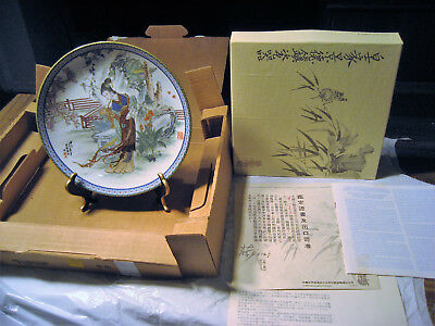 NEW BOX 1988 Imperial Jingdezhen Porcelain Tai-yu #7 Seventh Red Mansion Plate