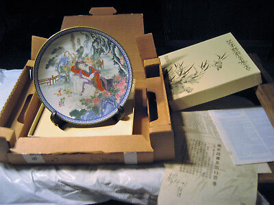 NEW 1988 Imperial Jingdezhen Porcelain Hsiang-yun #10 Tenth Red Mansion Plate