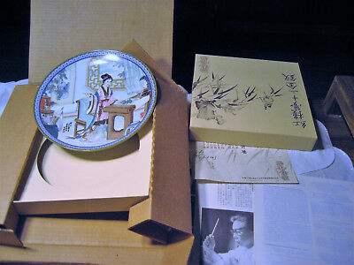 NEW BOX 1987 Imperial Jingdezhen Porcelain Hsi-chun 4 Fourth Red Mansion Plate