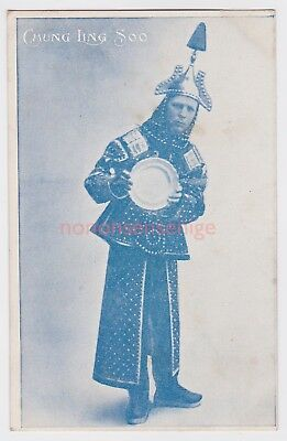China Chung Ling Soo Marvellous Chinese Magician Conjuror Postcard E20C - 06