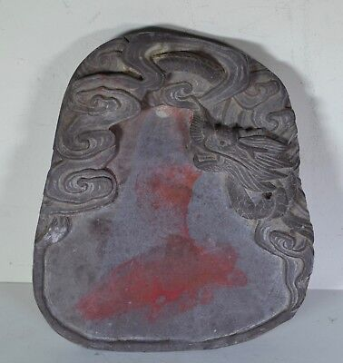 Antique Chinese Dragon carved ink stone brush large