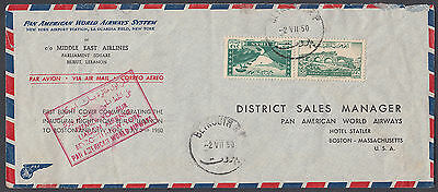 1950 Lebanon Pan American World Airways, Beruit Aormail to Boston, USA FFC