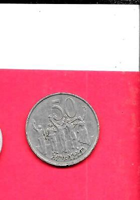 Ethiopia Km47.1 1977 Vf-Very Fine-Nice Old Vintage 50 Cents Coin Great Gift