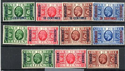 MOROCCO AGENCIES Silver Jubilee 1935 sets, sterling French currency & Tangier M