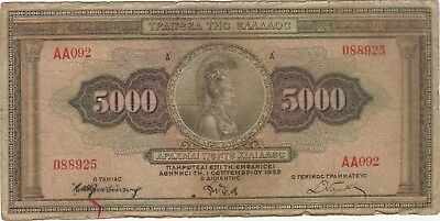 1932 5000 Drachma Greece Greek Currency Large Banknote Note Money Bank Bill Cash