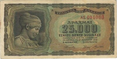 1943 25,000 Drachma Greece Greek Currency Banknote Note Money Bank Bill Cash Ww2