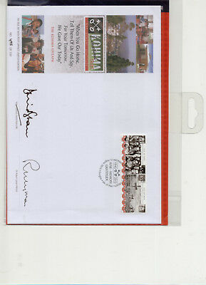 Isle of Man 2015 Signed Kohima Cover (by IOM Post Office)