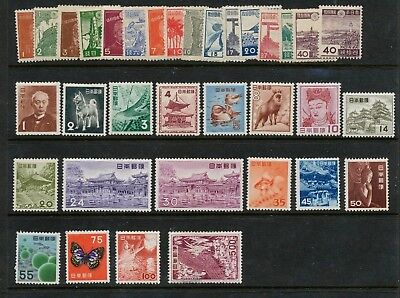 Japan  2 Definitive Sets  1942/1945 (16 stamps) and 1952/1959 (18 stamps)  MLH