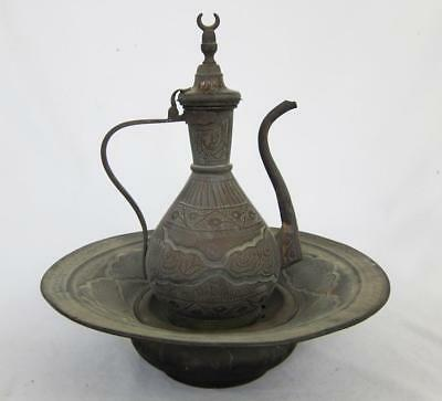 Fine Large Antique Arabic Islamic Repousse Embossed Ewer Pitcher & Basin Set