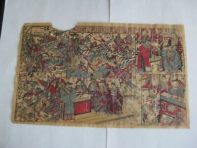 Fine Old Antique Chinese Opera Heroes Immortals Characters Woodblock Print