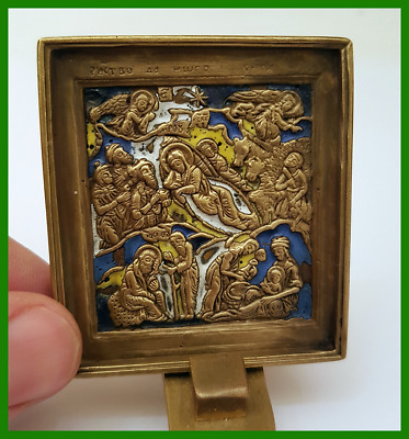 Russian orthodox bronze icon The Nativity . Enameled!