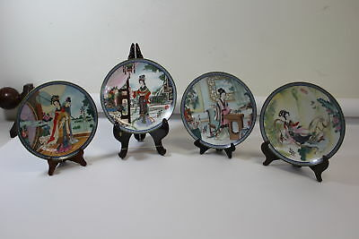 4 Vintage Chinese Hand Painted Story Character Ltd Ed Display Plates Lot (350)
