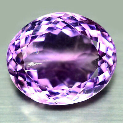 10.73 Ct Aaa! Natural! Purple Clr Change To Pink Brazilian Amethyst Oval