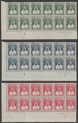 Bahrain 1953-56 Local Stamps Imprint Block Set UM Mint SG L1-L3 cat £75 MNH