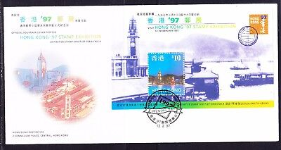 Hong Kong 1997 Stamp Exhibition Miniature Sheetlet #4 First Day Cover