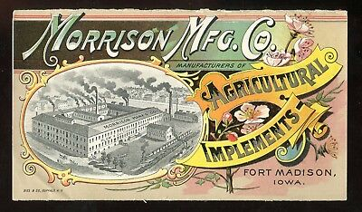Fort Madison IA Morrison Mfg Co Agricultural Implements 3 Panel Fold Trade Card!
