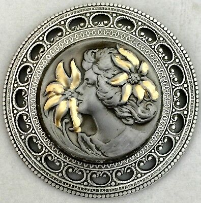 LARGE GOLDEN BEAUTIFUL GOLD LEAF ART NOUVEAU BUTTON~Sterling Overlay On Brass~2""