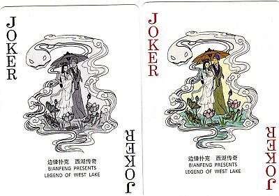 """Pair of RARE MINT """"Chinese Culture"""" JOKER Playing Cards #248"""
