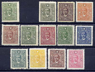 CHINA PRC Sc#492,494-505 1942 SYS Central Trust Print MNH