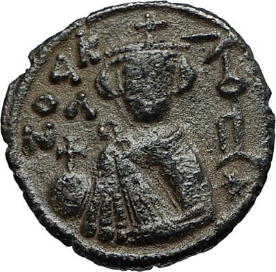Islamic Arab Byzantine UMAYYAD Caliphate 670AD Authentic Ancient Coin  i67292