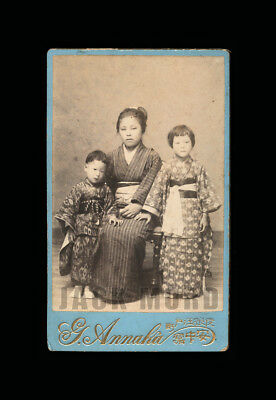 Rare 19th Century Antique CDV Photo Japanese Family / Japan Photographer 1800s