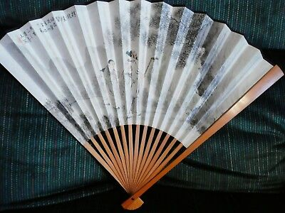 Vintage Chinese Paper Fan With Bamboo Ribs - 12""