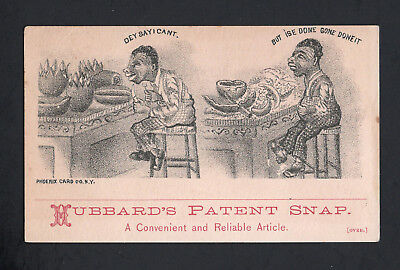 SCARCE 1870s Black Americana Ethnic Trade Card - Hubbard's Patent Snap  #1