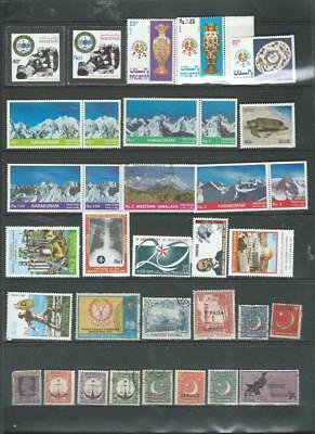 Pakistan lot 1 nice selection of stamps good range of MINT/used  issues {292]