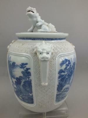 "A JAPANESE ""HIRADO"" STYLE JAR & COVER WITH LANDSCAPE PANELS 19thC"