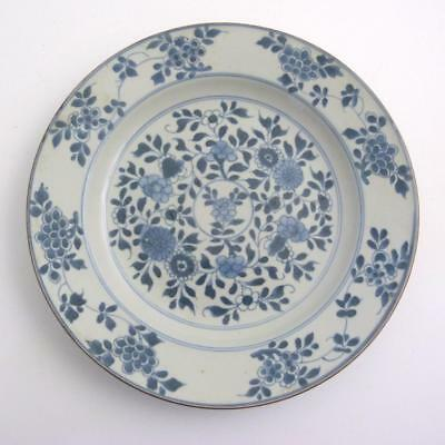 Chinese Blue And White Porcelain Charger, Kangxi Period