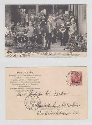 China Old Postcard General Petzel Group Soldiers Peking To Germany 1905 !!