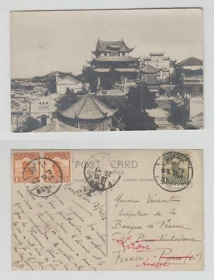 China Old Postcard City View Buildings Nanking To France 1927 !!