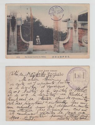 China Old Postcard Itahan Legation Corps D Occupation Peking  To France 1918 !!