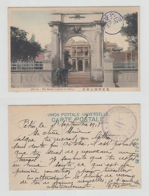 China Old Postcard Russia Legation Corps D Occupation Peking To France 1918 !!