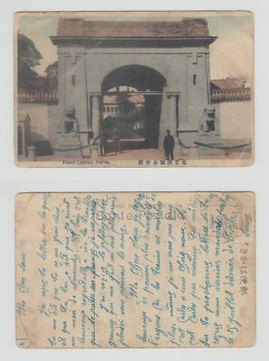 China Old Postcard Peking The French Legation !!