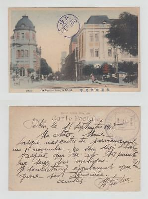 China Old Postcard Legation Street Corps D Occupation Peking To France 1918 !!