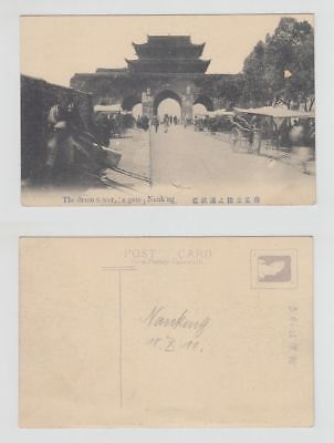 China Old Postcard Nanking The Drum Tower A Gate !!