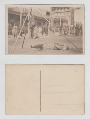 China Old Postcard Execution Of Leader Lying On Ground !!