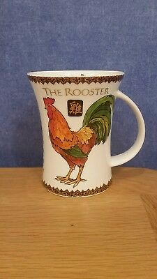 "DUNOON ""Fine Bone China  Mug ""The Rooster"" designed by Caroline Dodd"