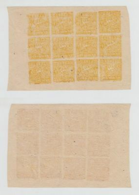 China Old Stamp Tibet Yellow Stamps !!