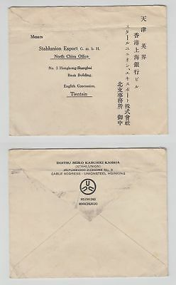 China Old Cover Export China Office Manchukuo To Tientsin Postage Paid !!