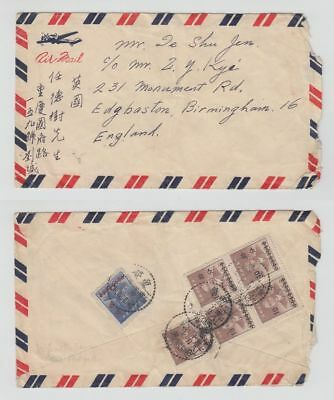 China Old Cover Dr Sun Chungking To England 1910 !!
